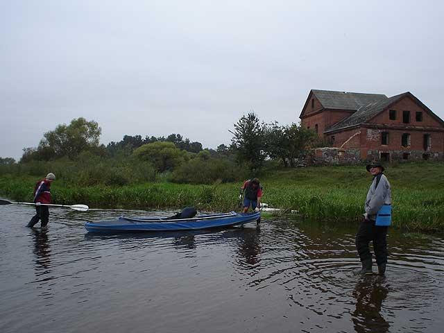 минский район рыбалка