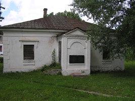 24 fill 267x200 - Река Эсса – Улла – Западная Двина