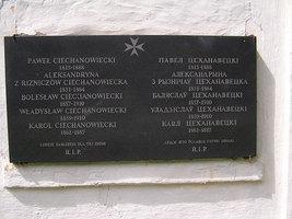 25 fill 267x200 - Река Эсса – Улла – Западная Двина