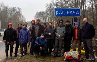 """14261693482 fill 311x200 - Водный маршрут """"Лынтупка – Страча"""""""