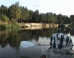 """nem005 fill 256x200 - Водный маршрут """"Река Неман"""""""