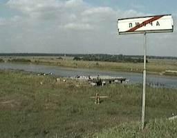 """nem010 fill 256x200 - Водный маршрут """"Река Неман"""""""
