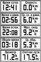 """2013 fill 133x200 - Водный маршрут """"Река Реста"""""""
