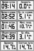 """106 fill 133x200 - Водный маршрут """"По Сарьянке"""""""