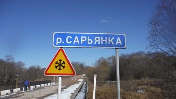 "IMG 85315 fill 356x200 - Водный маршрут ""По Сарьянке"""