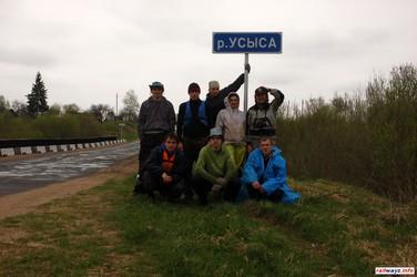 """1304631520 fill 376x250 - Водный маршрут """"Горожанка – Усыса – Оболь – Западная Двина"""""""